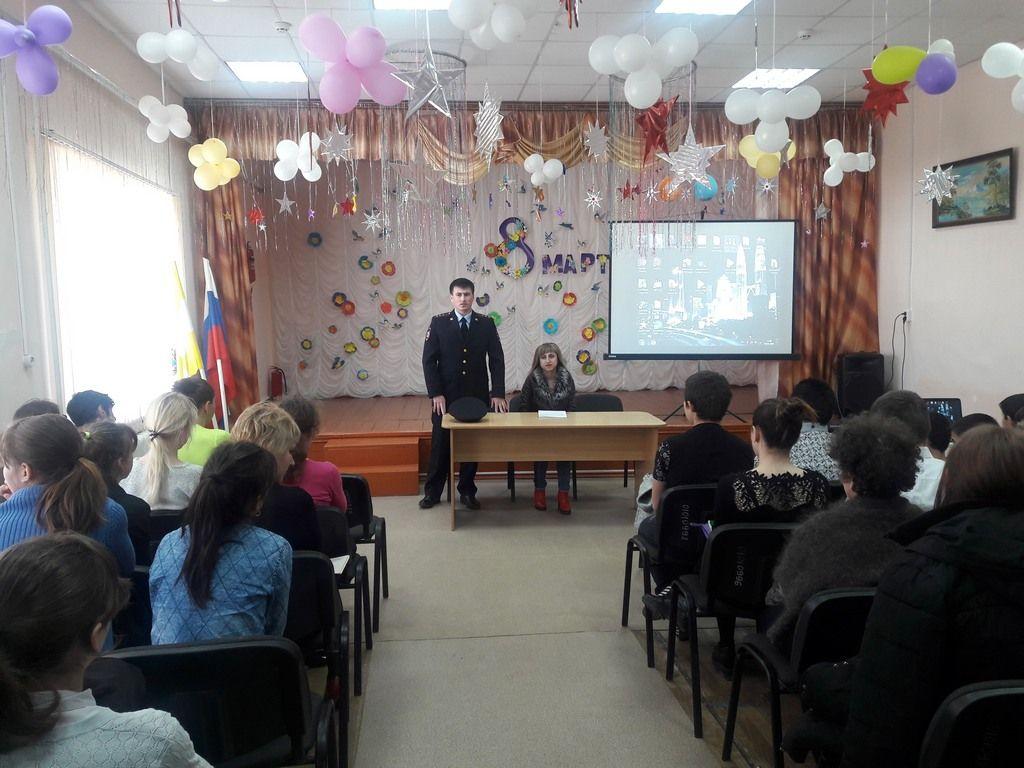 На Ставрополье полицейские провели профилактическую беседу с учащимися школы-интерната