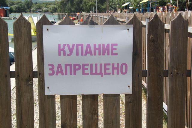 В Невинномысске на городском пляже утонул пьяный мужчина