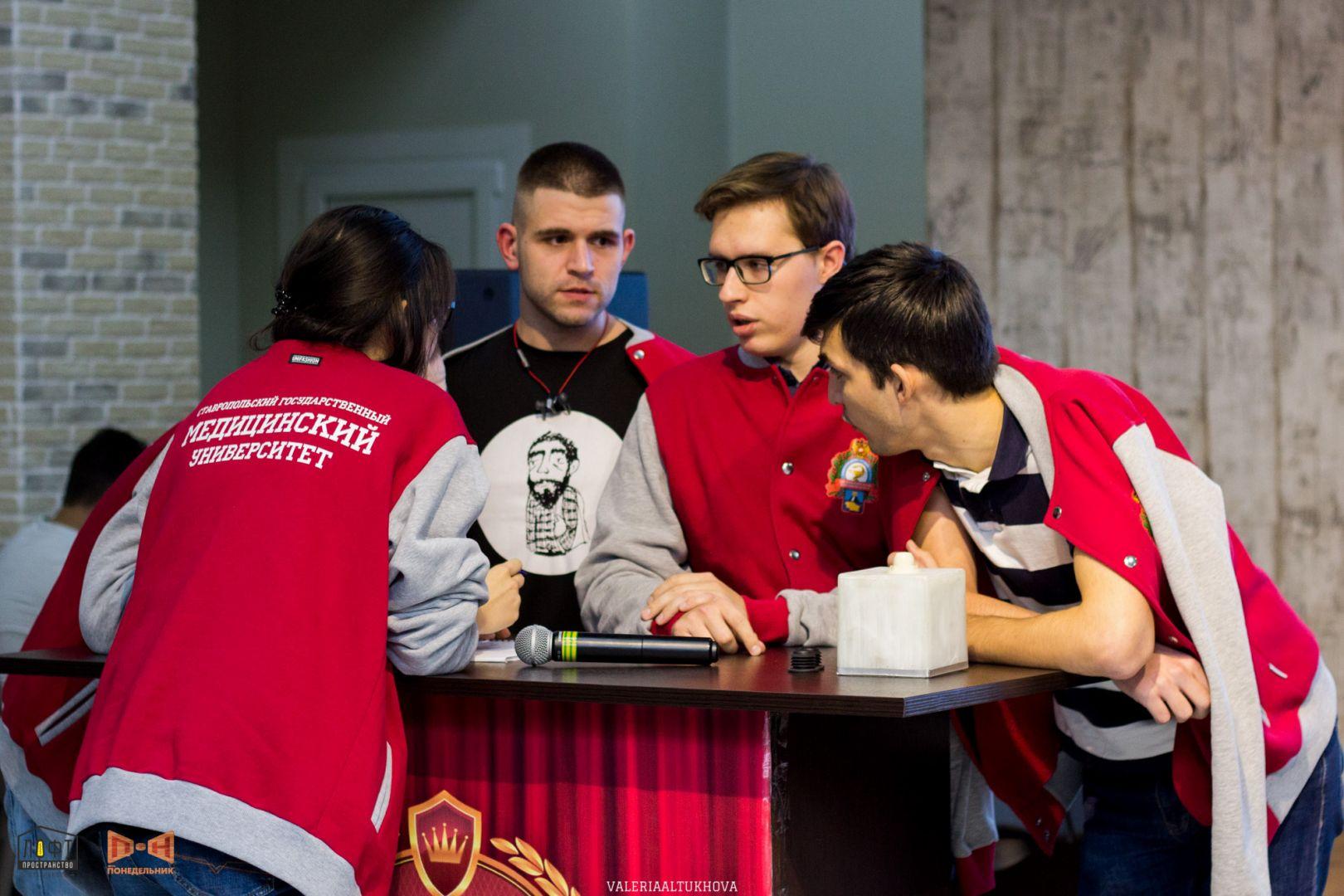 В молодёжном пространстве «Лофт» Ставрополя прошла интеллектуальная игра «Я знаю»