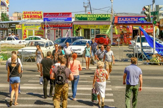 Денежные доходы населения Ставрополья в I квартале сократились на 6%