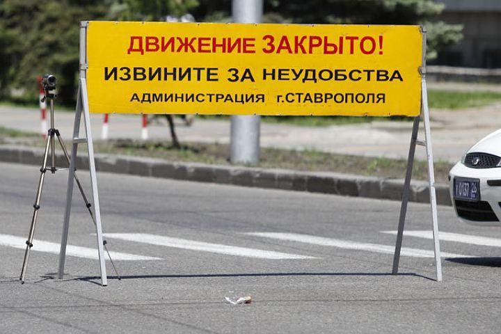 Вконце весны наставропольской улице Голенева завершится ремонт покрытия