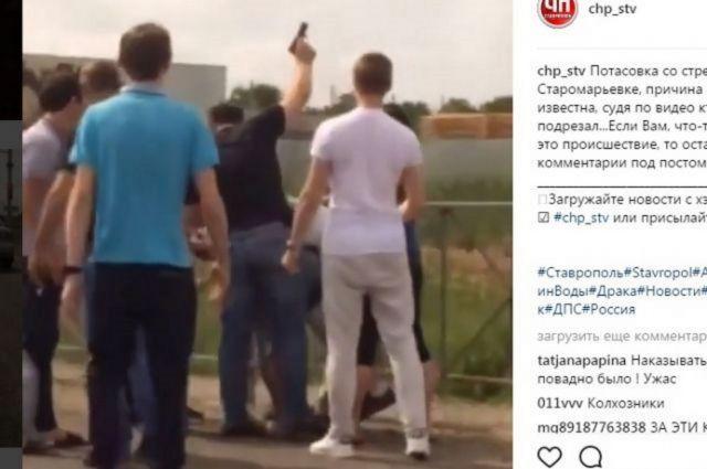 Очевидцы сняли на камеру драку со стрельбой на дороге под Ставрополем