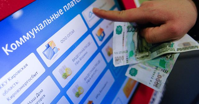 Минэкономразвития предложило повысить тарифы ЖКХ в 2019 году в два этапа