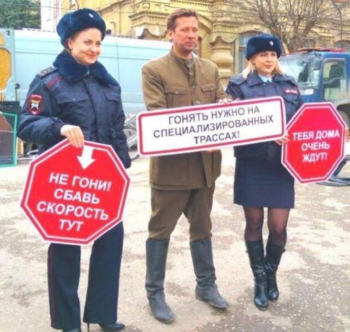 Актёр Андрей Мерзликин призвал жителей Ставрополья соблюдать ПДД
