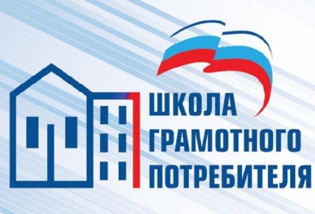 ЖКХ Ставрополья ждёт предложений от активных жителей региона
