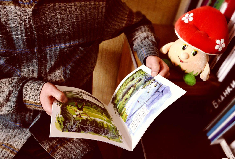 Пациент Ставропольской психиатрической больницы №1 издал книгу стихов для детей