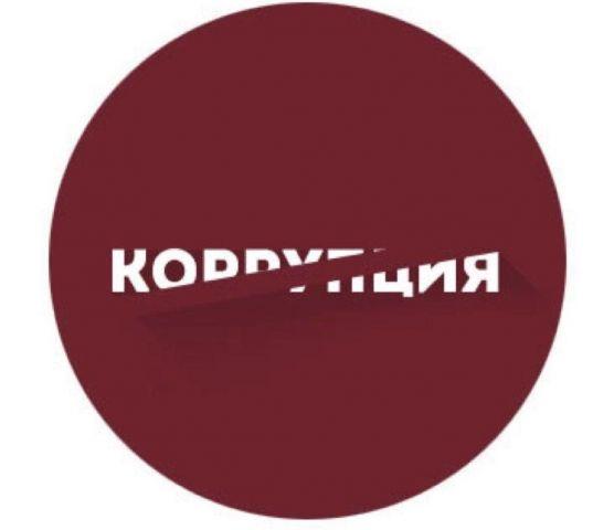 Власти Ставрополя согласовали пикет против коррупции 26 марта