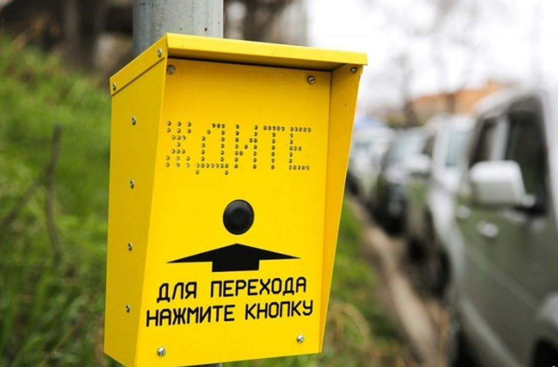 В Ставрополе дополнительно установят 10 светофоров по требованию