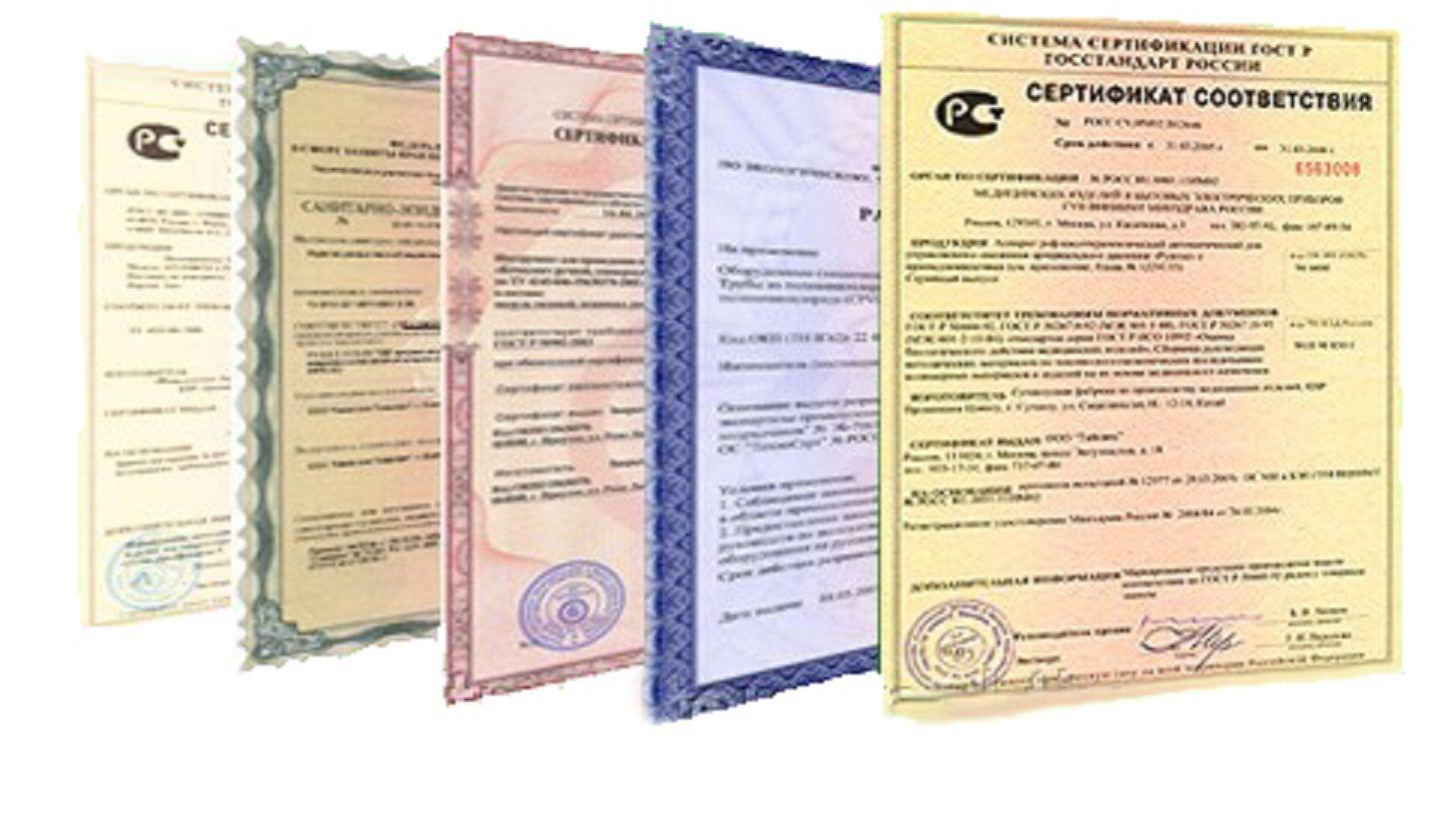 Ставропольские производители могут компенсировать затраты на сертификацию продукции