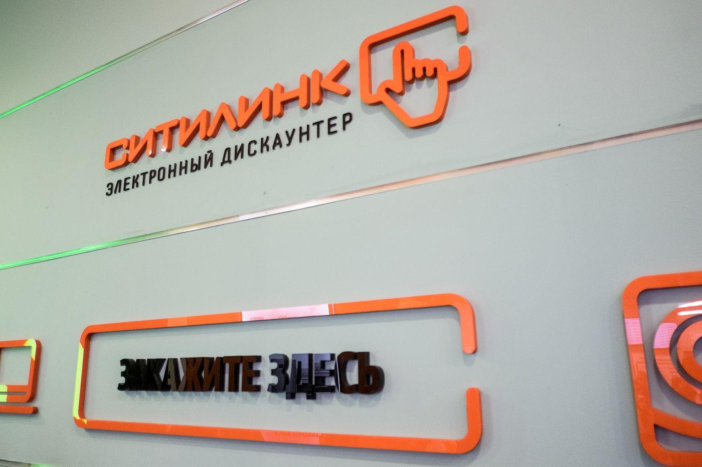 В Пятигорске откроется новый полноформатный магазин СИТИЛИНК
