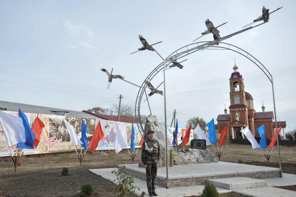 без проблем погода грачевка ставропольский край его можно