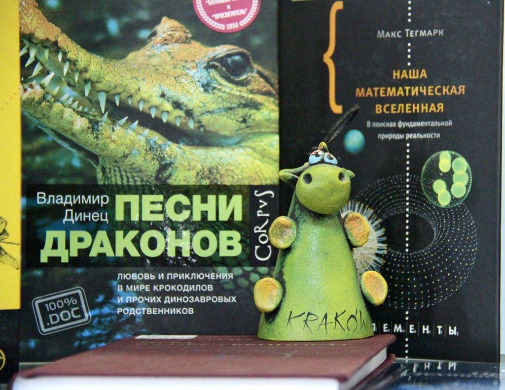 В краевой библиотеке имени Лермонтова открылась выставка новинок литературы