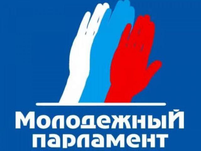 Дума Ставрополья объявила конкурс законотворческих и социально значимых проектов