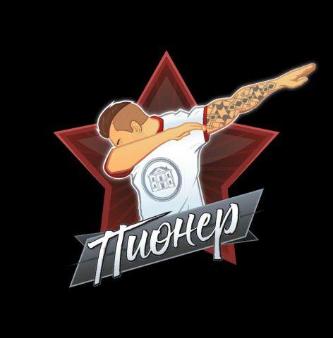 В Ставрополе откроют новый центр для молодёжи