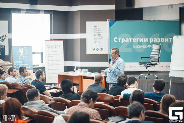 В Ставрополе состоится Бизнес-форум по маркетингу и продажам «Привлечь и удержать клиента»