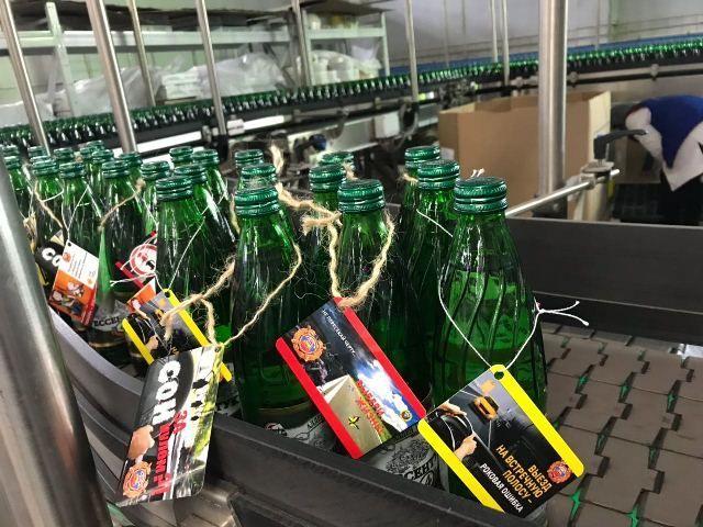 Ессентукский завод начал выпуск знаменитого нарзана с этикетками по ПДД