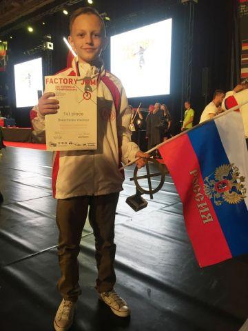 Ставропольский танцор стал чемпионом Европы по уличным направлениям