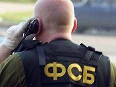 ФСБ ищет возможного свидетеля подготовки теракта в Ставрополе