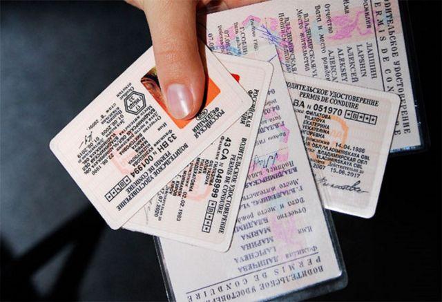 Для россиян готовят цифровые водительские удостоверения, трудовые договоры и визы