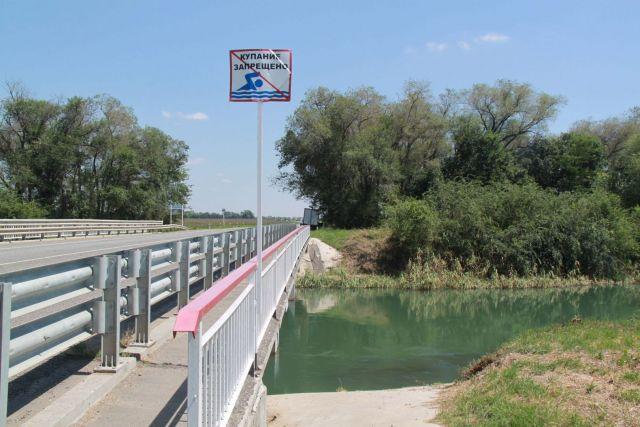 На Ставрополье в оросительном канале утонули двое мужчин