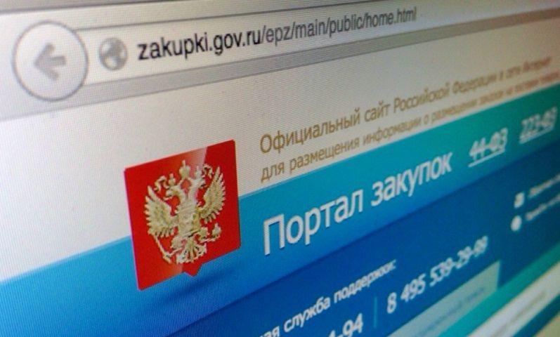 На Ставрополье внедрили антикоррупционную систему в сфере госзакупок
