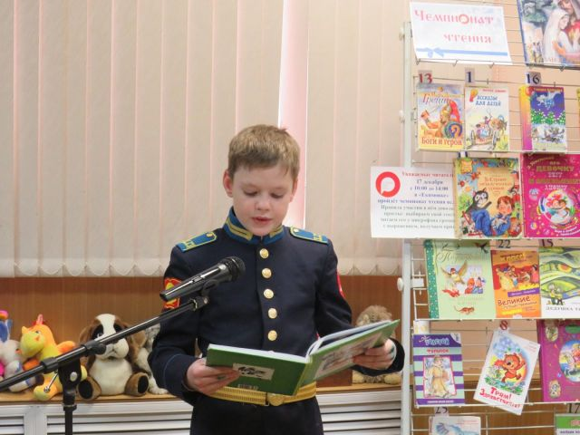 В Ставрополе прошёл чемпионат «Открой рот»