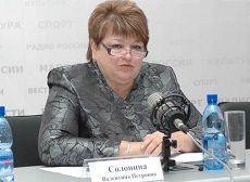 Министр образования Ставропольского края ответит на вопросы ставропольцев