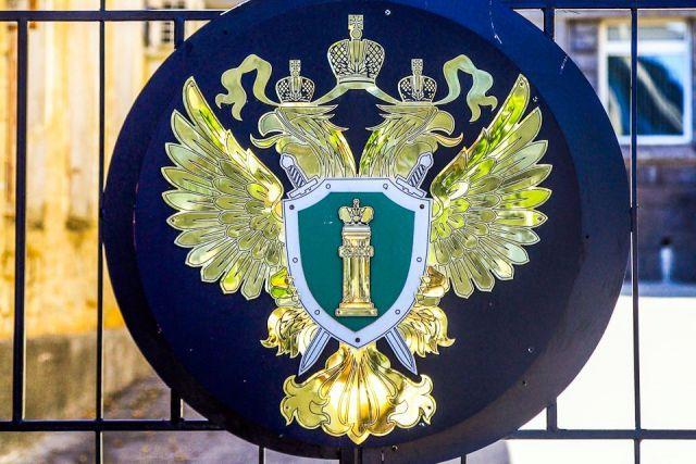 В Ставрополе из-за жалоб жильцов приостановили работу бильярдного клуба