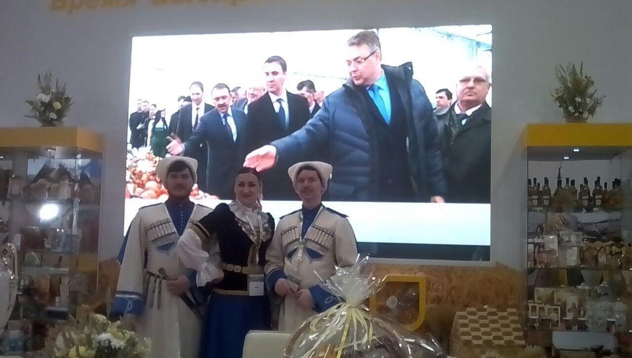 НаДону 2-ой раз обсудят продовольственную безопасность Российской Федерации