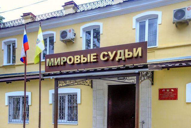«Ставрополькрайавтодорсервис» задолжал работникам почти 4 миллиона рублей