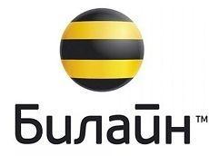 «Билайн» - партнер региональной лиги «Кавказ» Международного союза КВН