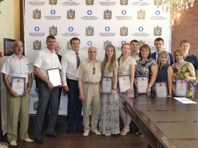 На Ставрополье назвали имена лучших инженеров региона