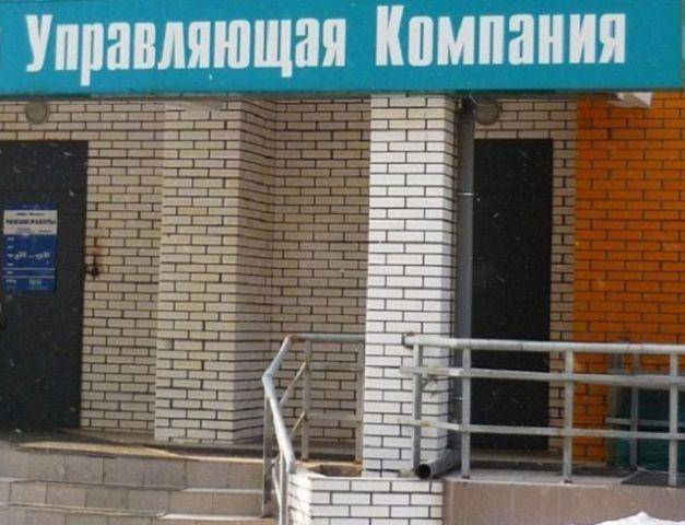 Правительство Ставрополья инициирует ужесточение ответственности управляющих компаний
