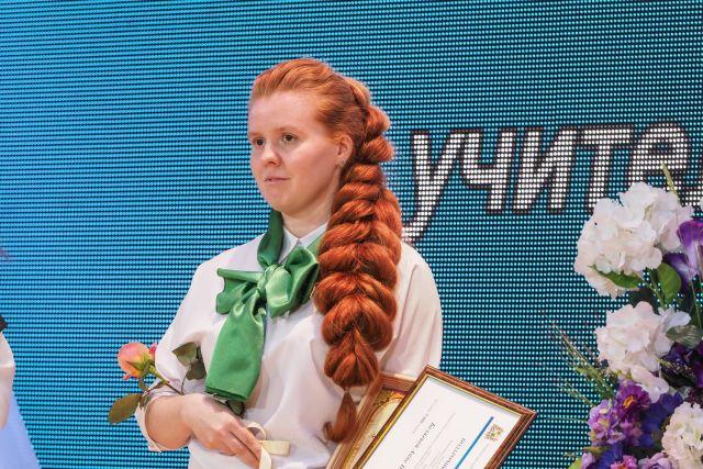 В Ставрополе назвали имена лучших педагогов