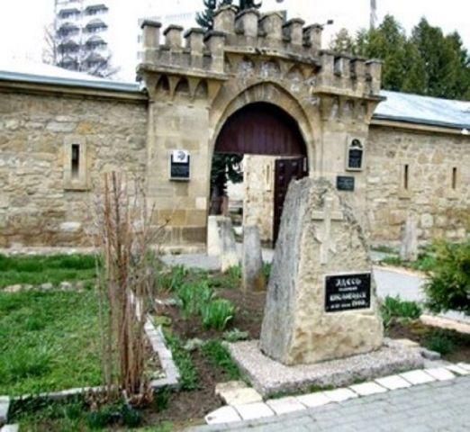 Музей «Крепость» в Кисловодске ждут перемены