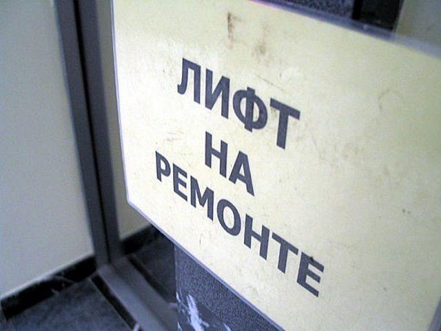 На Ставрополье готовят программу по замене старых лифтов