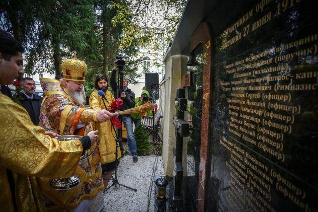 В Ставрополе открыли памятник погибшим в антибольшевистском восстании