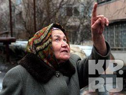 Ставропольцам повысили пенсии и социальные выплаты