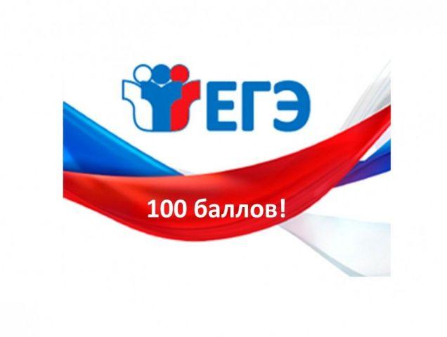 В Ставрополе прошла всероссийская акция «100 баллов для Победы»