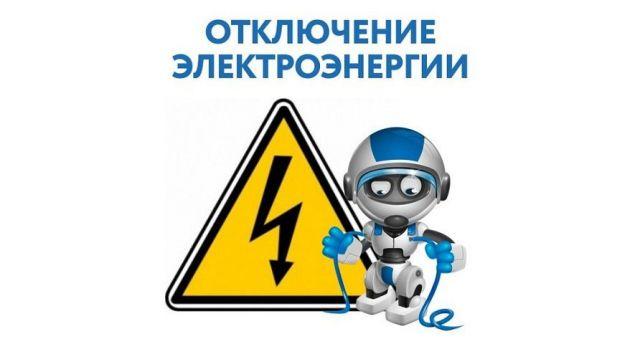 В Ставрополе произошла авария на городской электроподстанции