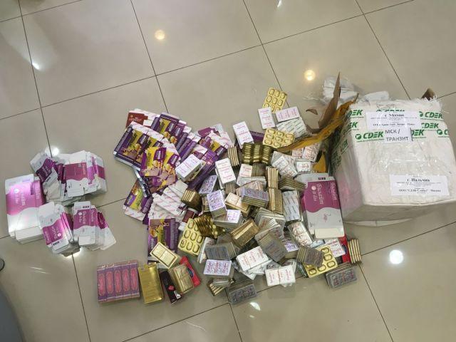 Жительнице КБР грозит до 7 лет тюрьмы за контрабанду сильнодействующих медикаментов из Китая