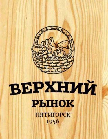 Верхний рынок после реконструкции может стать новой достопримечательностью Пятигорска