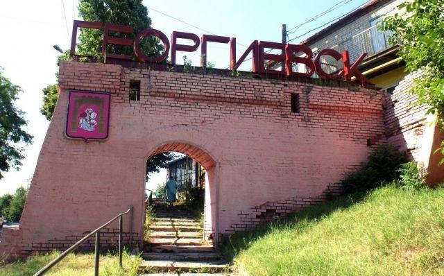 знакомства георгиевск ставропольский край