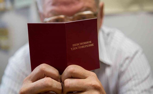 Эксперты оценили шансы россиян дожить до нового пенсионного возраста