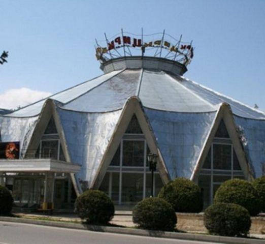 В Кисловодске на реконструкцию цирка Трахтенберга потратят около 200 миллионов рублей