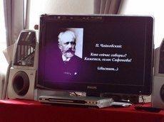 Уникальная запись голосов гениев русской музыкальной культуры появилась в крае