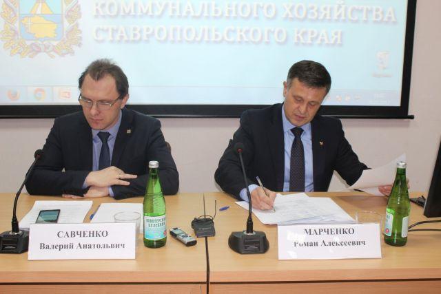 На Ставрополье в 2016 году за счёт бюджетных средств построено три значимых объекта ЖКХ