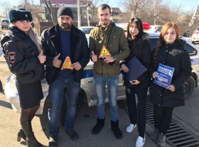 В Ставропольском крае волонтёры предлагают автомобилистам сдать экспресс-экзамен по ПДД