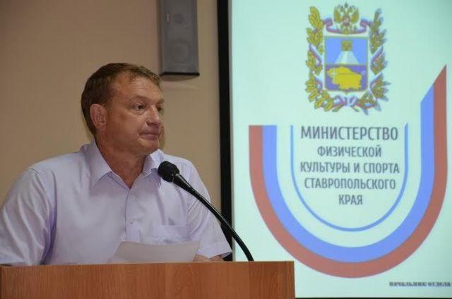 На Ставрополье приступили ко второму этапу внедрения комплекса ГТО