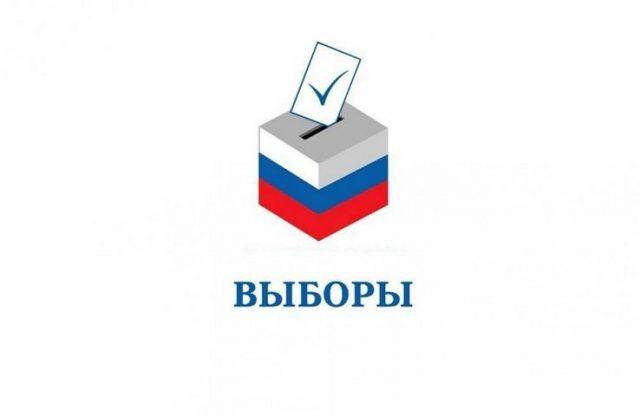 На «Карту нарушений» в ходе выборов поступило 32 сообщения из Ставропольского края